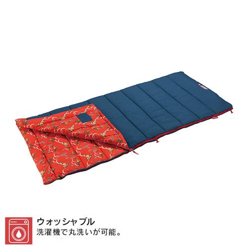 寝袋コージーⅡ/C5