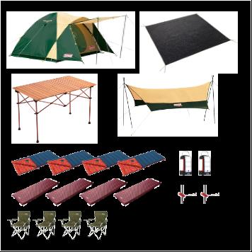 4名用キャンプ快適レンタルセット