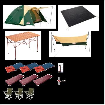 3名用キャンプ快適レンタルセット